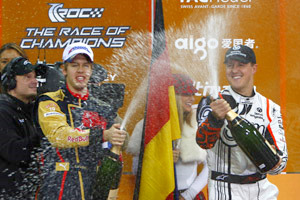 Germany wins the ROC Nations Cup
