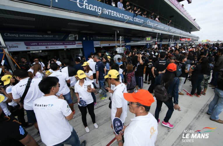 Broadcast Schedule for the 2017/18 Asian Le Mans Series