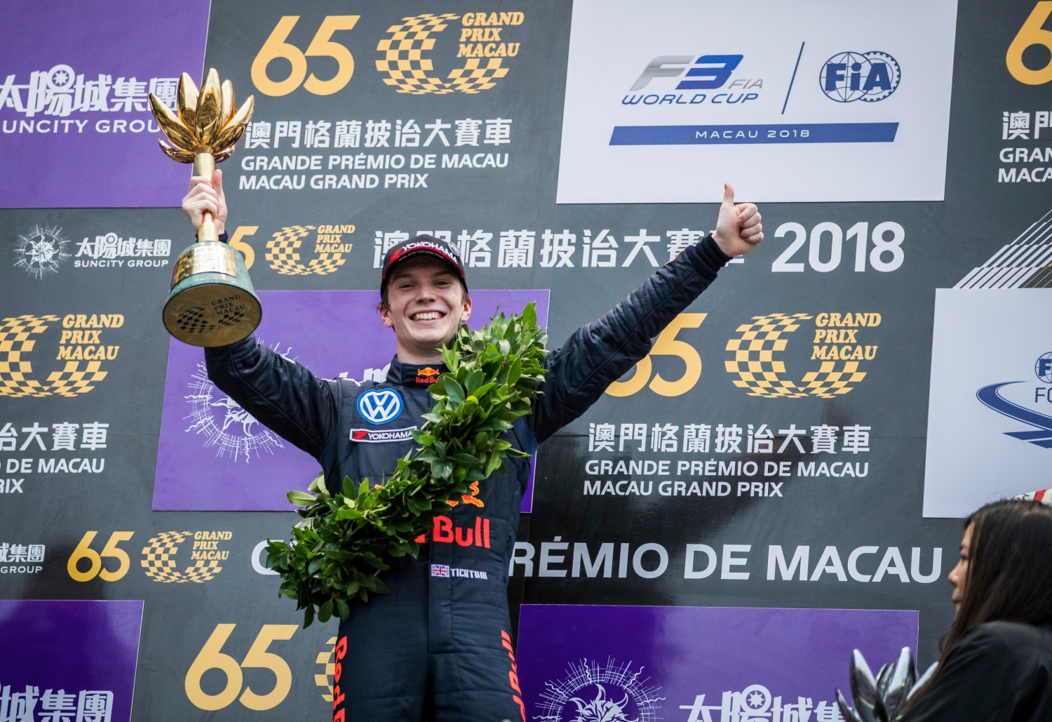 Two in a row at Macau for Ticktum