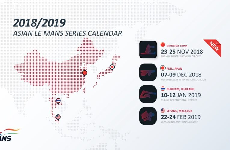 ACO Announces Dates for the 2018/19 Asian Le Mans Series