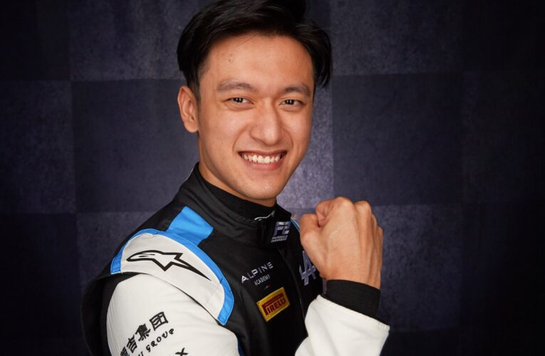 Rumor: Chinese driver on pole to be Bottas teammate  (2nd Update)